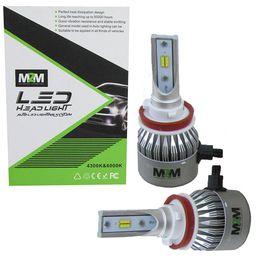 Kit-Lampadas-Ultra-Led-Two-Colors-H11-4300K-6000k